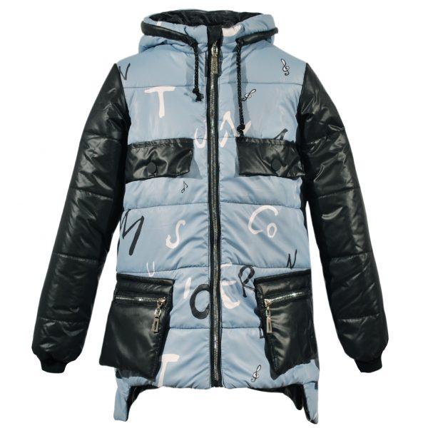 Куртка 22250 голубая