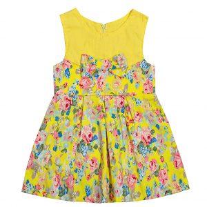 Сарафан Одягайко 4050 желтое