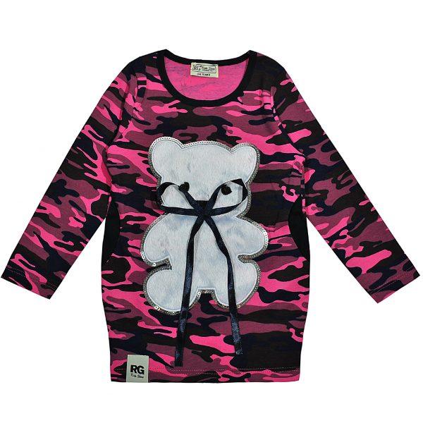 Сукня 530463 рожева