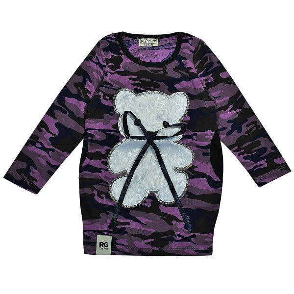 Сукня 530463 фіолетове