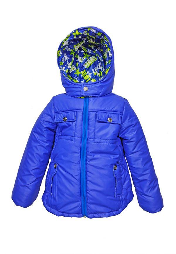 Куртка 2582 темно-синяя