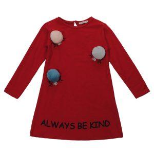 Платье 55157 красная