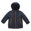 Куртка 20429 темно-синяя