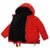 Куртка 22754 красная 16452