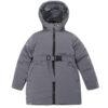 Куртка 20443 сіра
