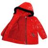 Куртка 22642 червона 16742