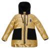 Куртка 22727 золотиста