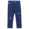 Джинсы 9191 синие