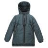 Куртка 22678 серая